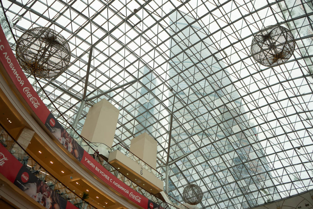 Afimall in Moscow City: Money Talks